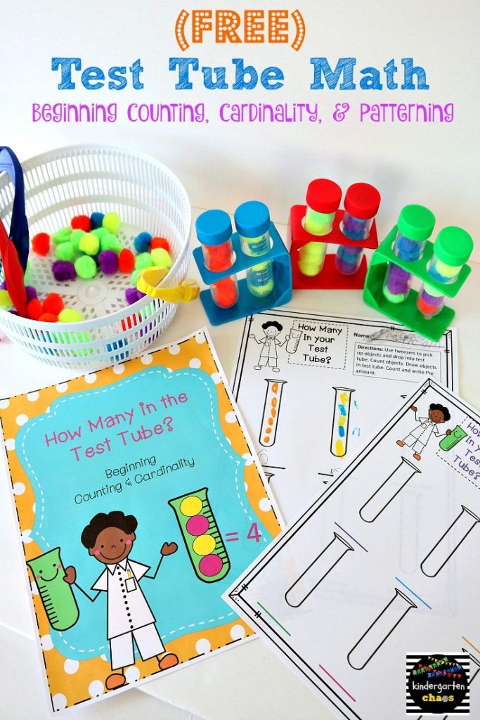 Test Tube Math | Pinterest | Test tubes, Maths and Pre-school