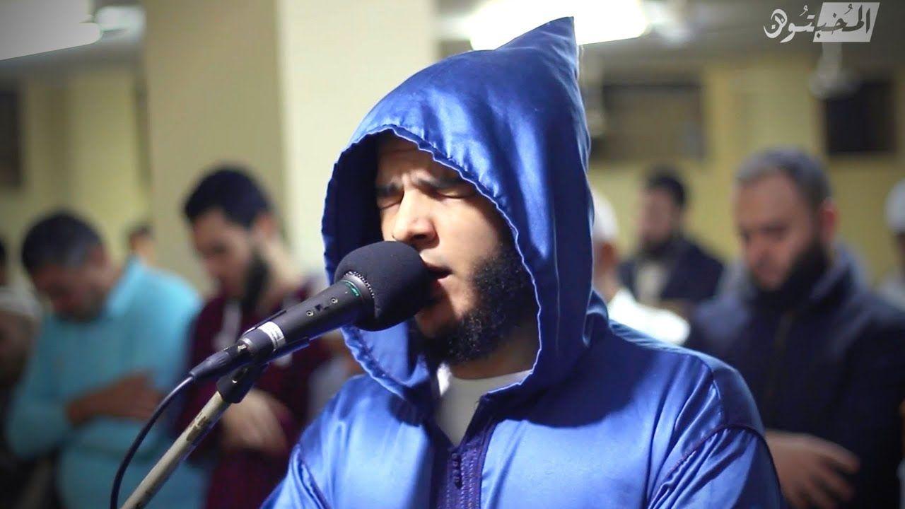 سورة الرحمن كاملة الشيخ محمد عبادة روائع صلاة الفجر Soundcloud Playlist Try Again