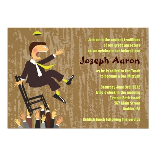 Groovy The Hora Chair Dance Bar Mitzvah Invitation Zazzle Com Ncnpc Chair Design For Home Ncnpcorg