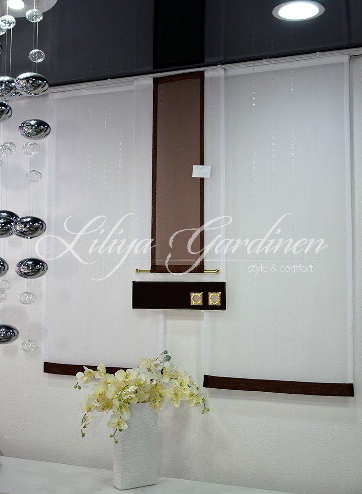 Küche \ Bad « Gardinen Liliya Gardinen Pinterest - gardine für küche