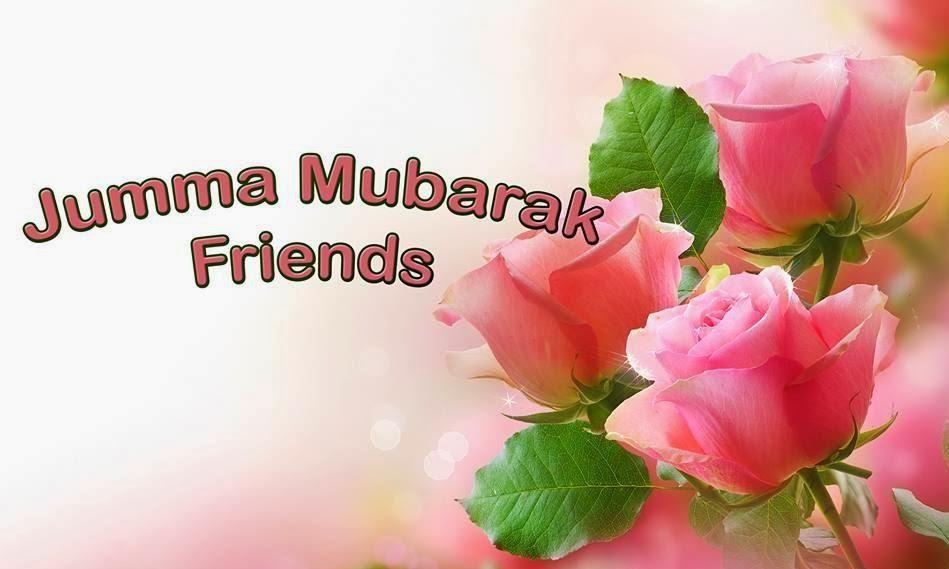 Latest Jumma Mubarak Hd Wallpaper Free Download Jumma Mubarak