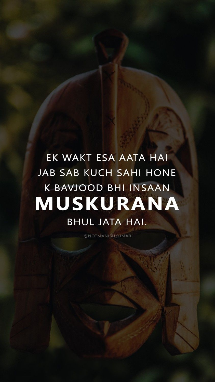 hindi quotes and sayings | hard work quotes, inspirational