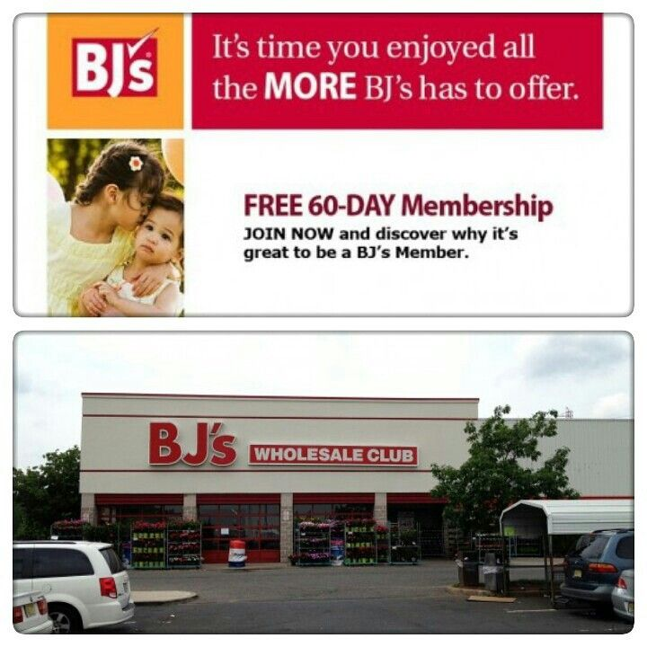 Bjs 60 day trial membership