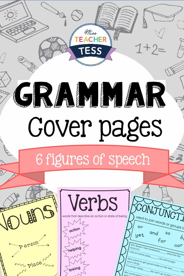 6 Grammar Cover Pages Nouns Verbs Conjunctions Prepositions Adverbs And Adjectives Great Re Parts Of Speech Worksheets Elementary Writing Nouns And Verbs [ 1094 x 730 Pixel ]