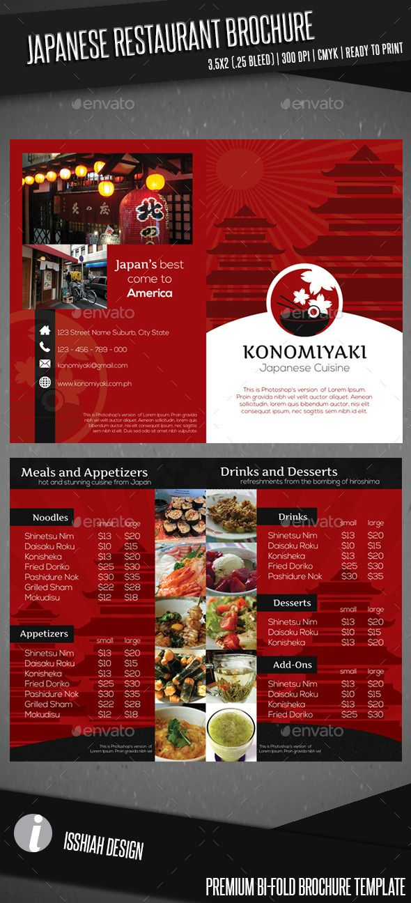 Japanese Restaurant Brochure Bifold Template Brochures Menu