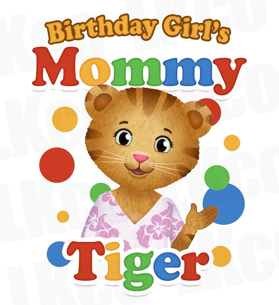 Daniel Tiger Iron On Transfer Birthday Boy Or Girl Mommy Tiger