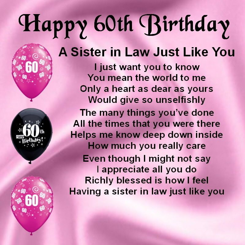 Personalised Coaster Sister In Law Poem 60th Birthday Free