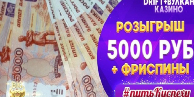Вулкан россия официальный сайт игровых автоматов на деньги с выводом денег игровые автоматы i император