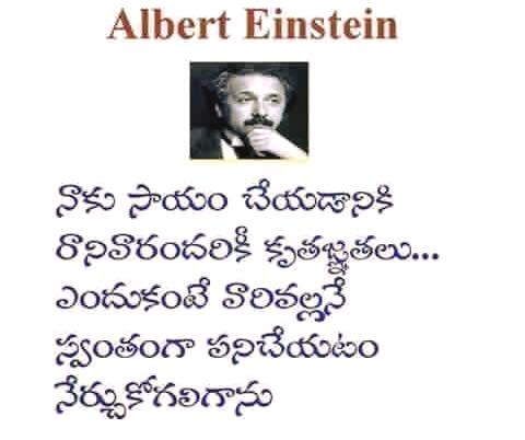 Pin By Ramavachanam On Telugu Quotes Pinterest Quotes Life