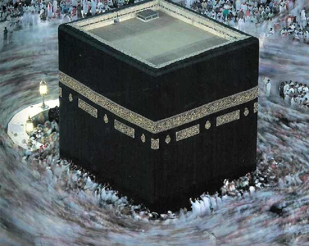 The Ka Bah Mecca Pilgrimage To Mecca Mecca Islam