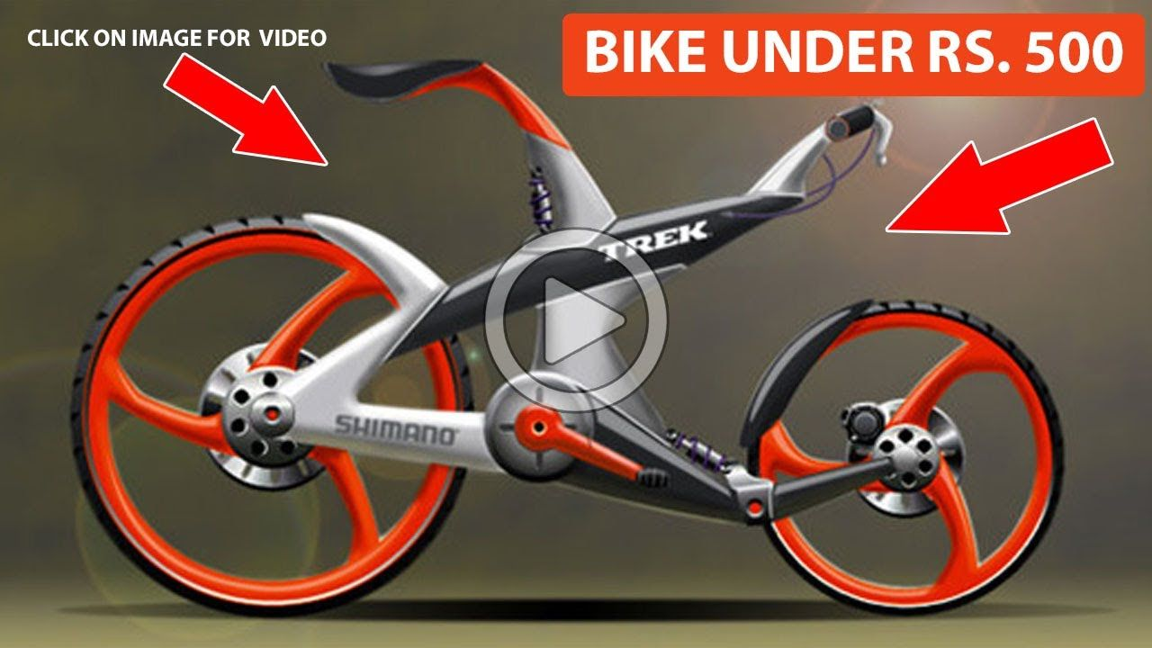 Amazing Gadget Weebot Aero Bike You Can Purchase On Amazon Crazy Ga In 2020 Cool Gadgets Weird Gadgets Bike