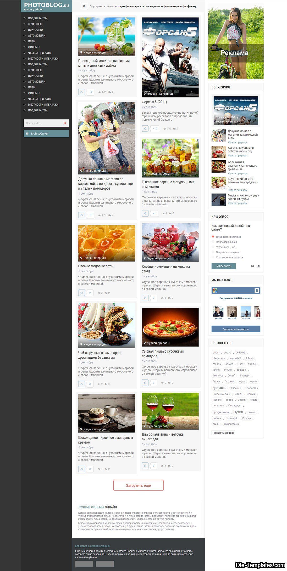 website blogger templates