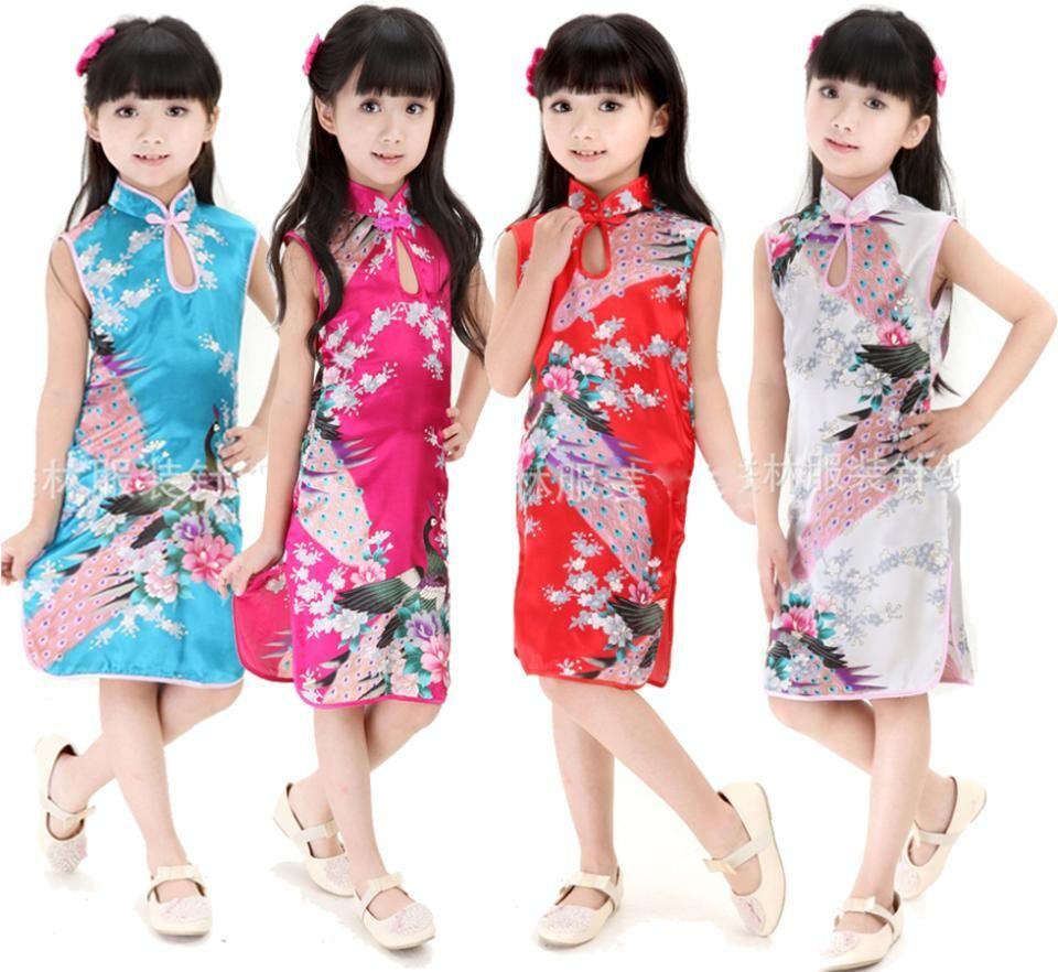 Retro Chinese Kid Child Girl Baby Peacock Cheongsam Dress / Qipao 1 ...