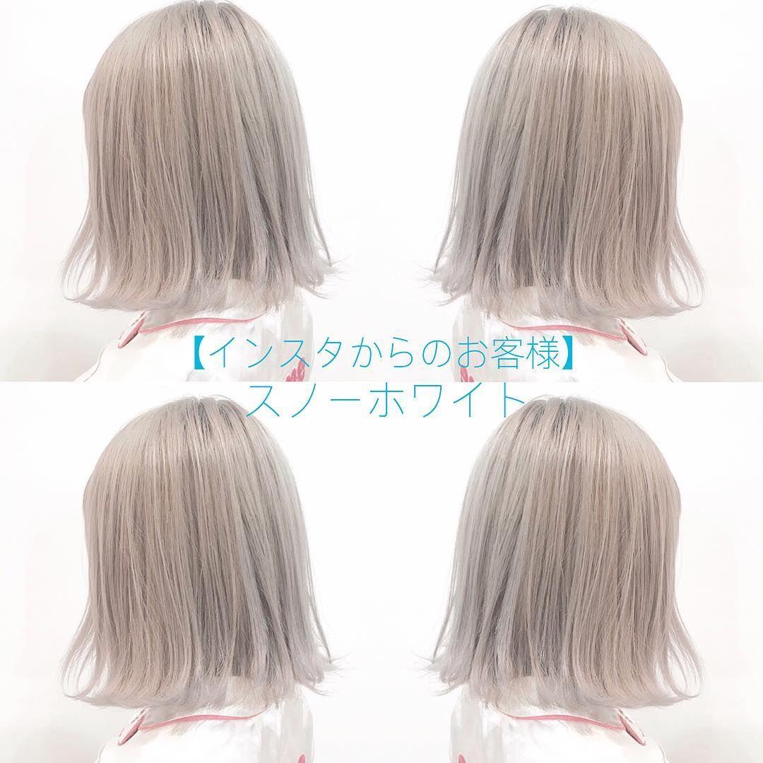 Ryusei Beleza渋谷 女性目線 ハイトーンカラー On Instagram スノーホワイト ブリーチ3回 ブリーチ で黄色味を抜き切ってしまうので色落ちもいい色が続きます ホワイトカラー ホワイトアッシュ ブリーチ ブリーチカラー シルバーアッシュ りゅう