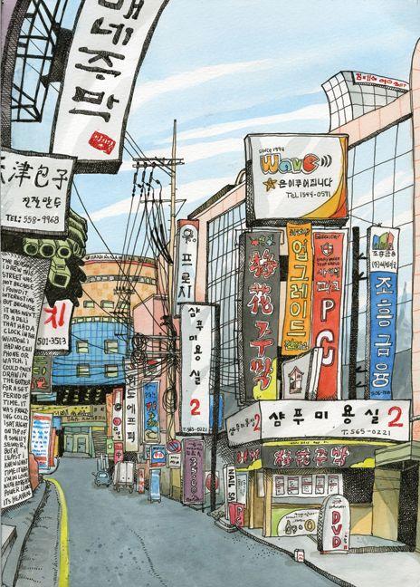 Tommy Kane Krop Creative Database Japan Illustration Urban Art Urban Sketching