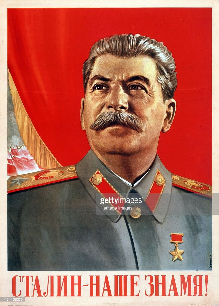 Stalin Is Our Banner Poster 1948 An Example Of Soviet Agitprop Art Found In The Collection Russian State Library Moscow