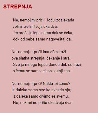Desanka Maksimovic Cool Words Poems Words