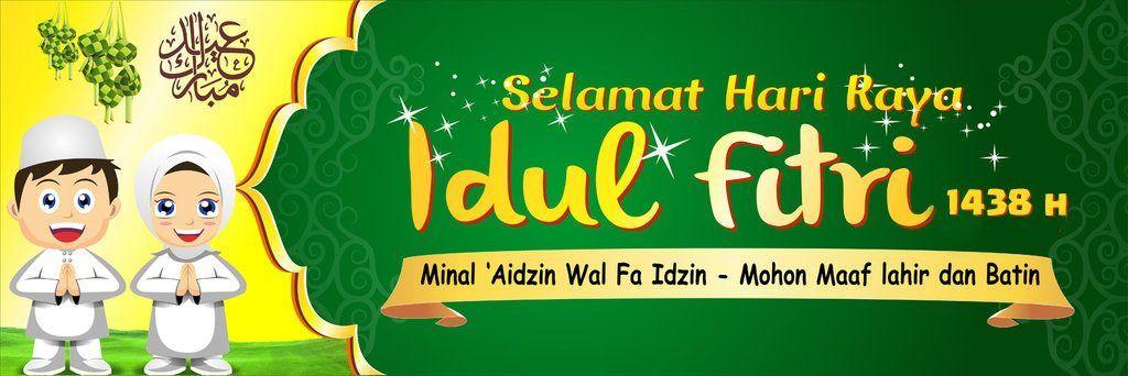 Spanduk Idul Fitri 2017  Spanduk  Banner Design Eid