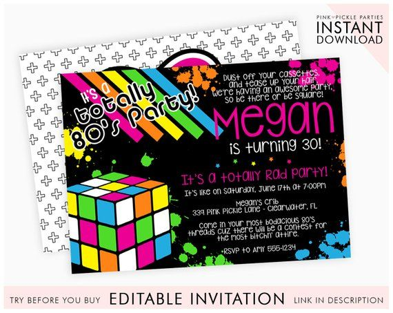 80s Themed Invitations Birthday Party Invitation Template