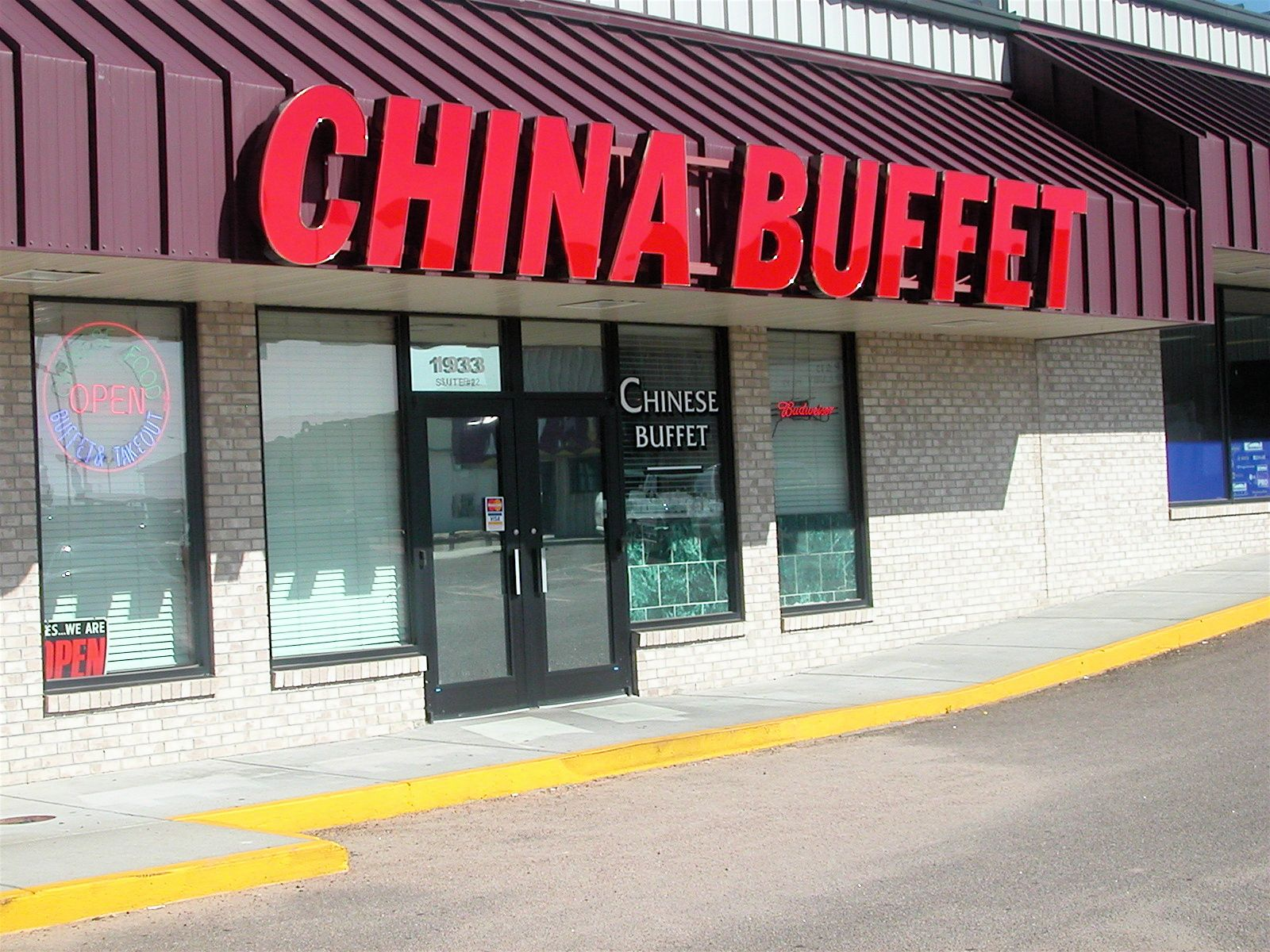 Aaahhh I 3 You China Buffet With Images China Buffet Open Buffet