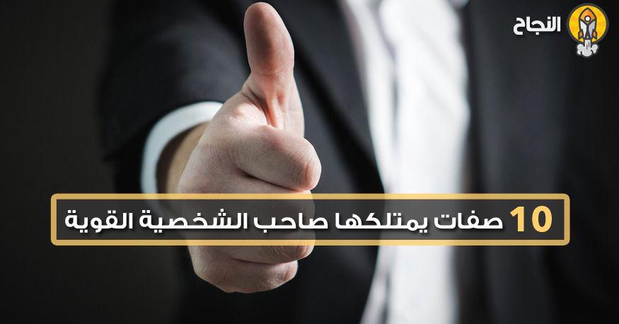 10 صفات يمتلكها صاحب الشخصية القوية Lockscreen Holding Hands Lockscreen Screenshot