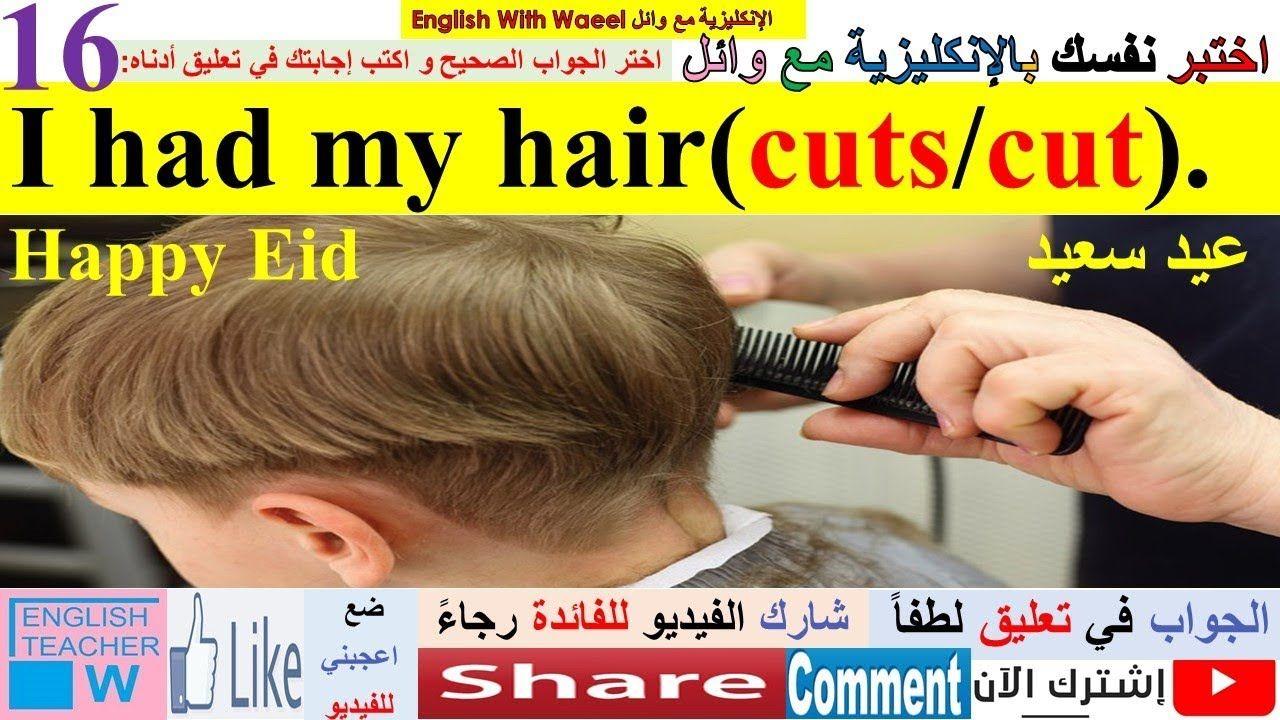 جدول العناية بالشعر Beauty Recipes Hair Hair Care Oils Homemade Hair Treatments
