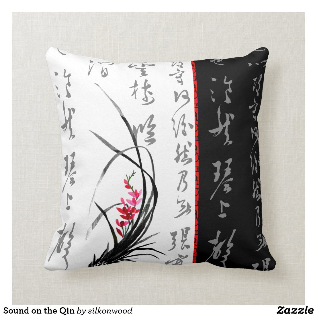 Sound On The Qin Throw Pillow Zazzle Com In 2021 Throw Pillows Pillows Custom Pillows