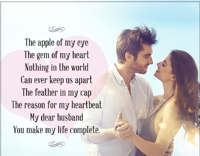 Romantic Poems For Husbands 3