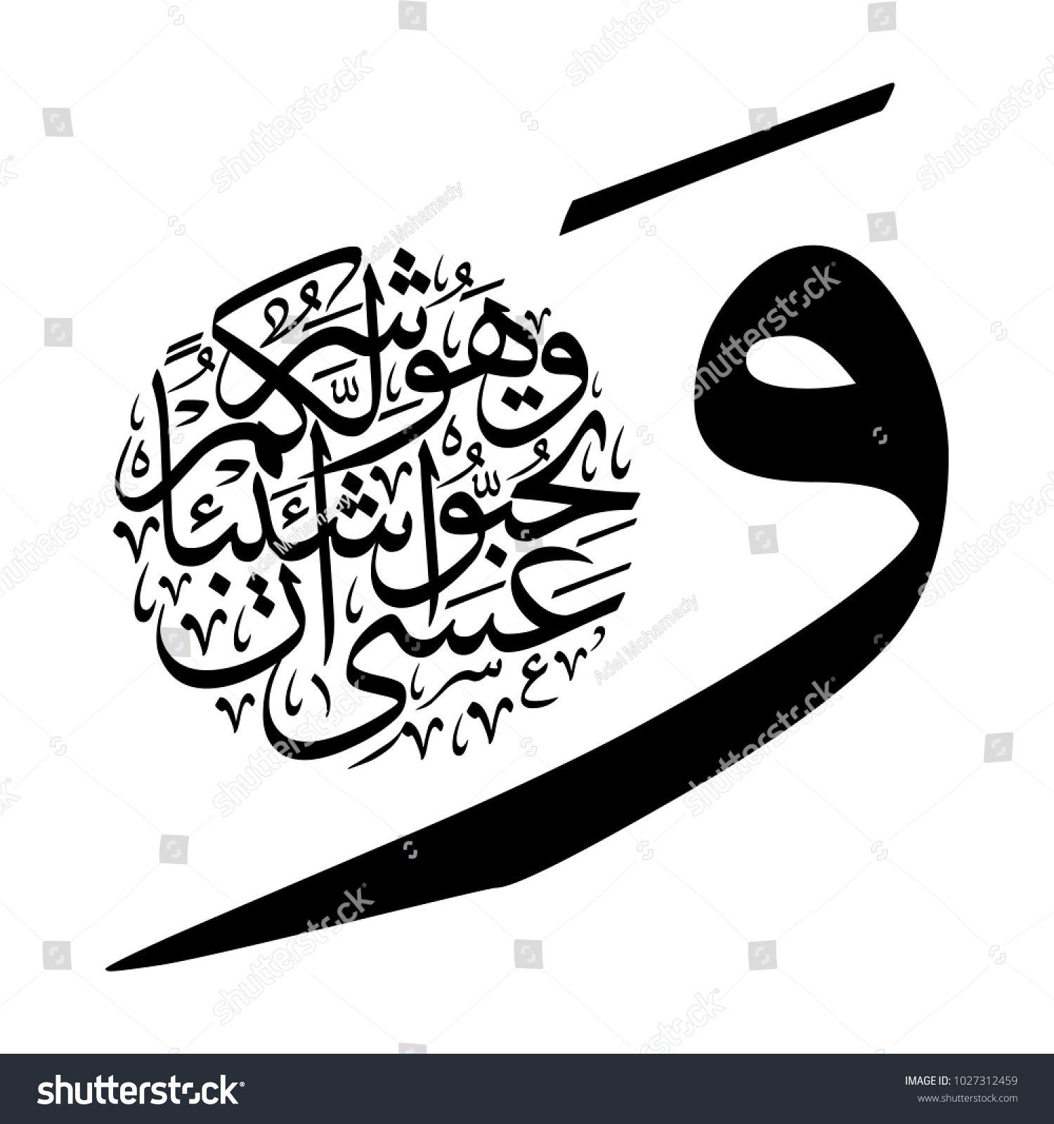 مخطوطات العيد عيد الفطر المبارك 1436 هـ 2015 م Happy 3id Typography Eid Mubarak Greeting Cards Eid Mubarak Greetings Eid Cards