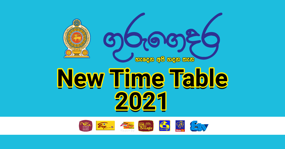 Guru Gedara New Time Table 2021 Television Education Broadcast Schedule Channel Eye Nethra Itn Siyatha Tv Swarnawahini Etv Time In 2021 Guru Past Papers Mathematics