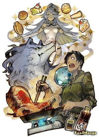 Pin De Justin Kyo En Tondemo Skill De Isekai Hourou Meshi Anime Kawaii Ilustraciones Poster Anime