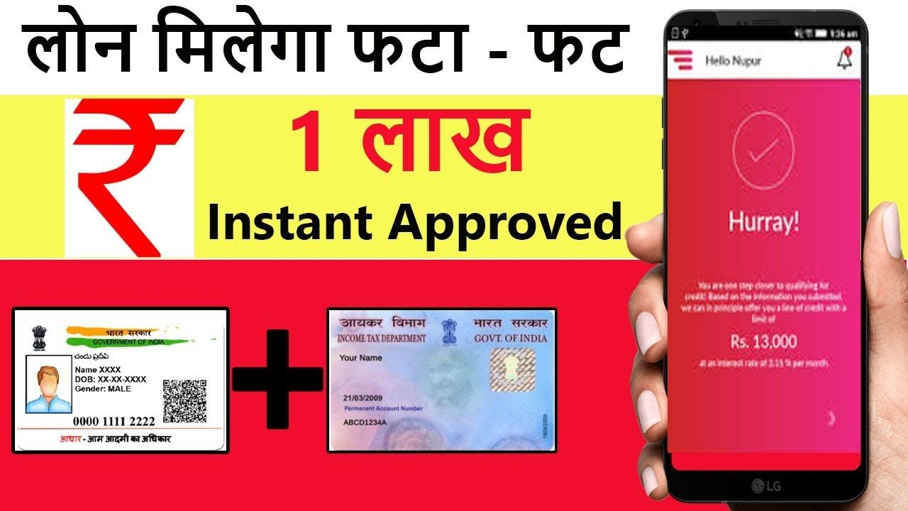 Pin On Fatafat Loan Get 1 Lakh Personal Loan Easy Emi Aadhar Pancard Instant Approved Hindi