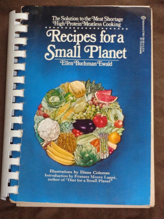 Vintage Cookbook Recipes For A Small Planet By Treasuretrovebooks