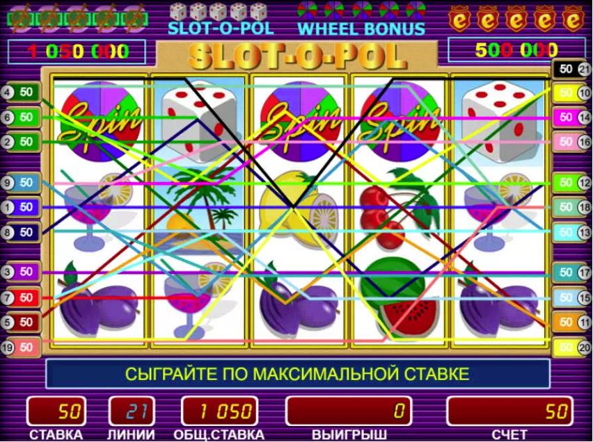 Игровой автомат остров сокровищ