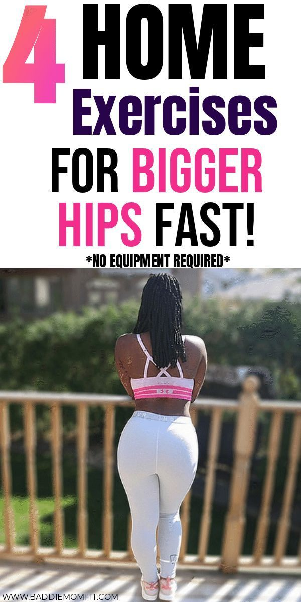 4 Home exercises to get bigger hips fast! | how to get wider hips naturally | wo... - Fitness Motiva...