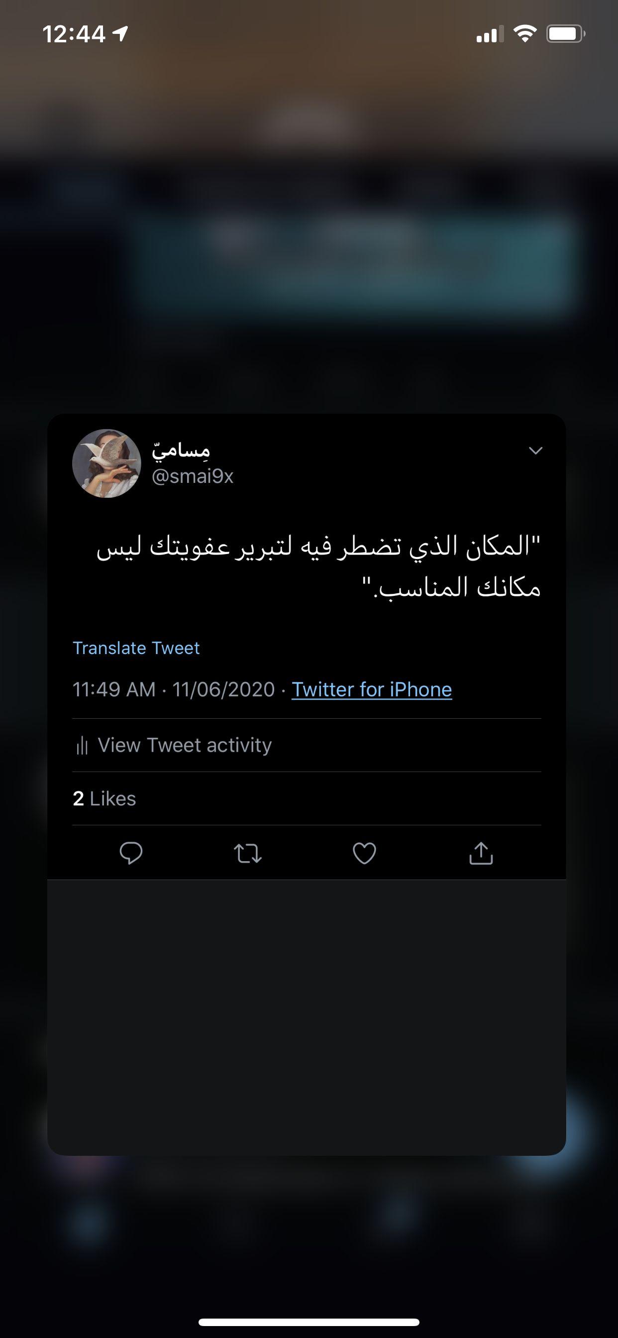 Twitter Smai9x Activities Twitter Sign Up Twitter