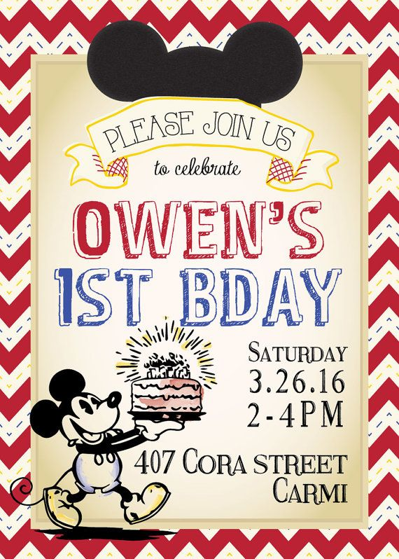 Classic Vintage Mickey Mouse Birthday Invitation By TagsforTots