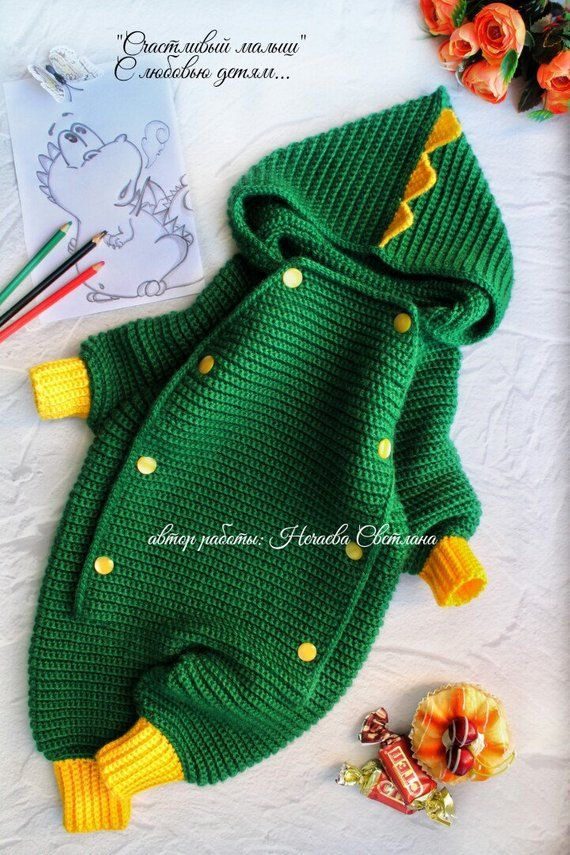 Photo of Baby romper set crochet pattern Newborn boy romper overalls Outfit beige overall Baby dragon diaper cover Baby home outfit Baby girl overall