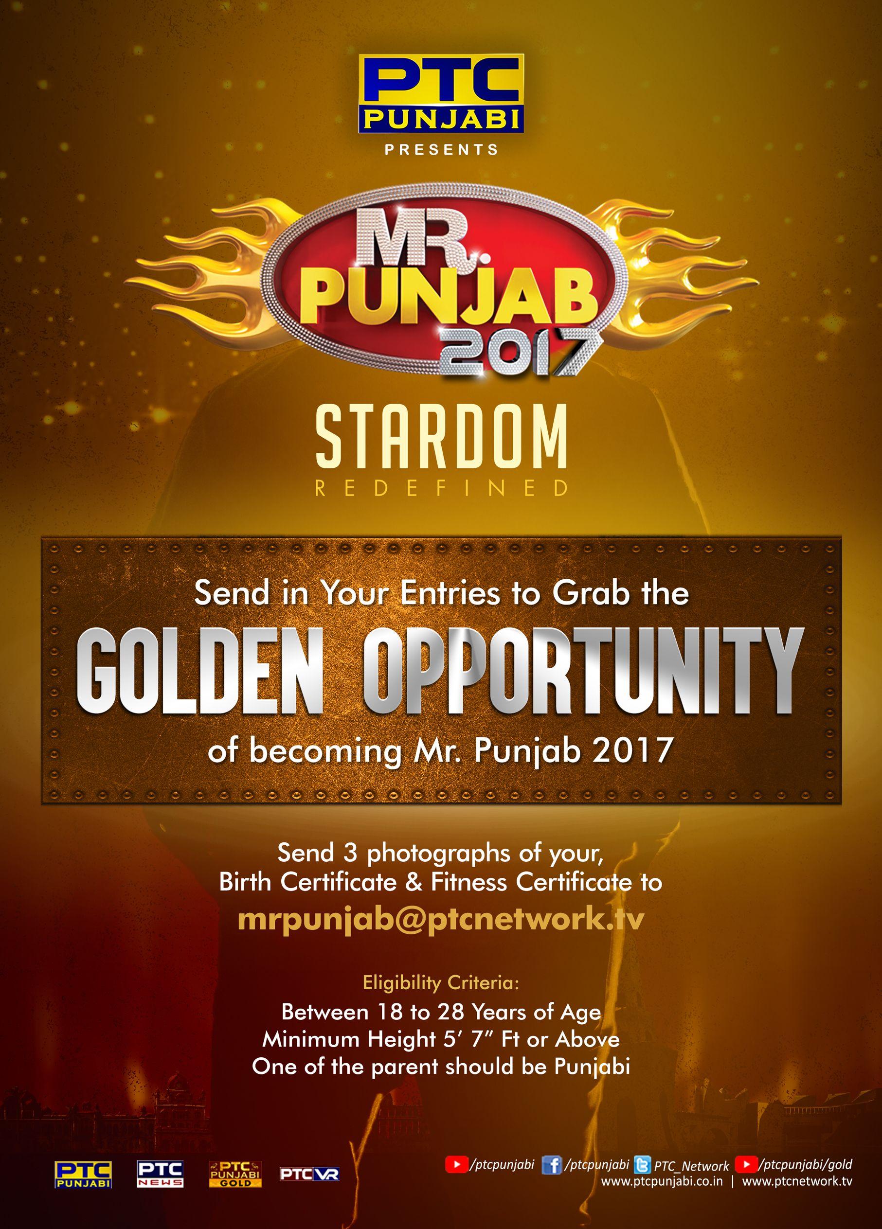 PTC Punjabi presents Mr Punjab 2017- Stardom Redefined
