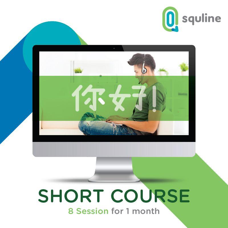 Toko Saya Squline Kursus Bahasa Mandarin Bahasa