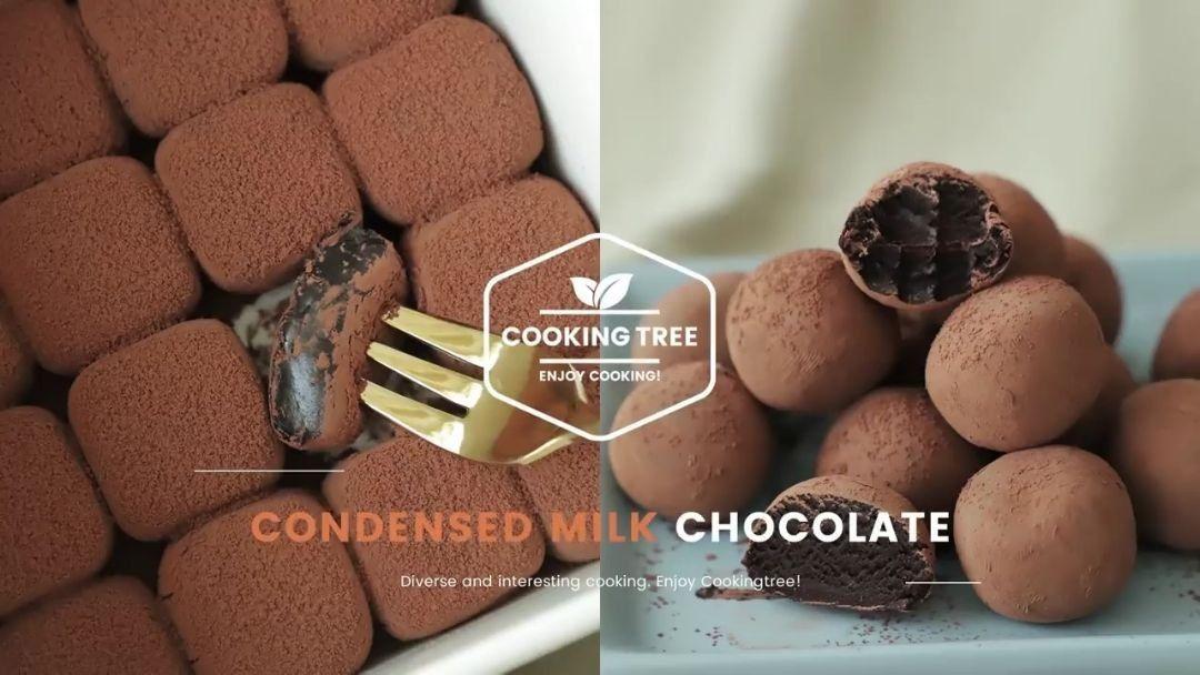 Condensed Milk Chocolate Di 2020 Resep