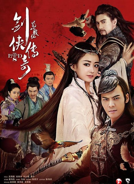 Upcoming Chinese period dramas this Feb 2016 in 2019