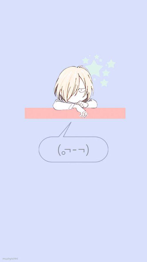 Imagen De Anime Handsome And Blue Wallpaper Yuri Plisetsky Yuri On Ice Yuri