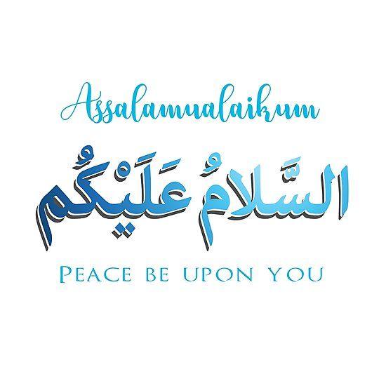 assalamualaikum, salam, say hello, islam, nice