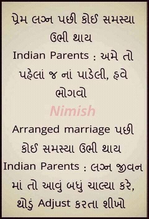 Pin By Anupamanahar Ranawat On Gujarati Gupsup Strong Quotes Language Quotes Funny Quotes In Hindi