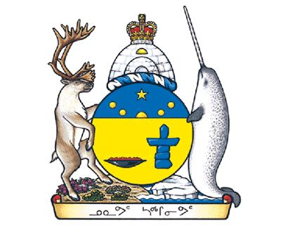 government of nunavut address