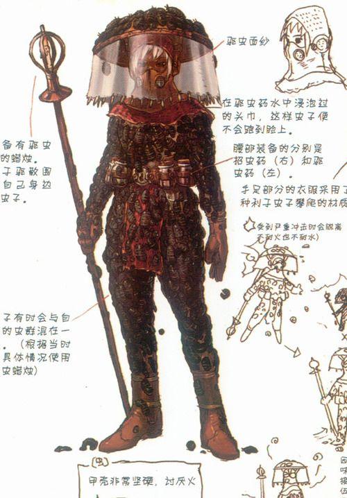 Tumblr character designs from Monster Hunter Illustrations Vol. 2