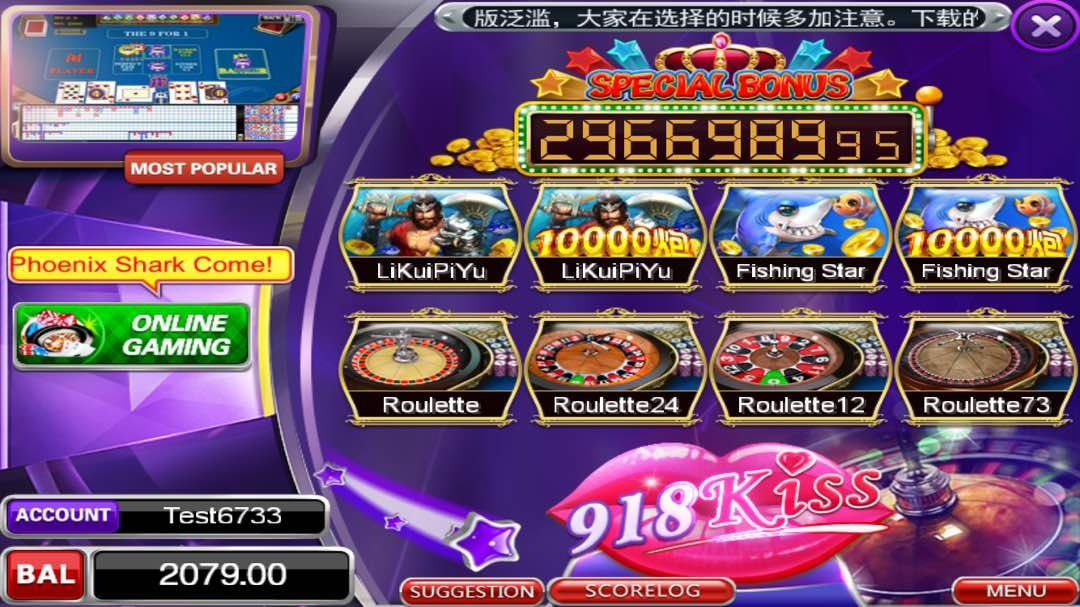Try our 918kiss game to play in your PC | Game | Free casino slot