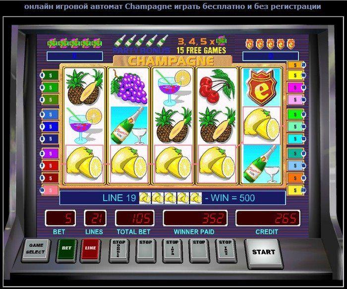 большое количество разных казино вулкан казино кристал слот azart play