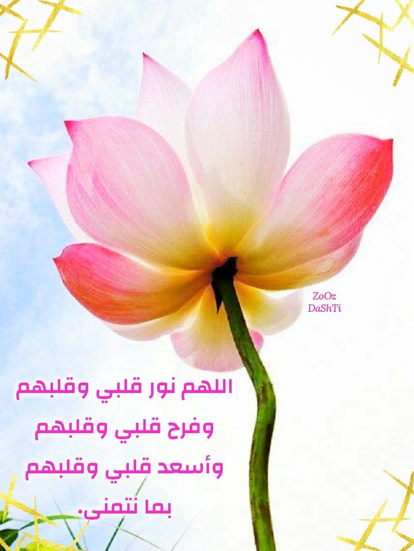 مساء الفرح Art Good Morning Allah
